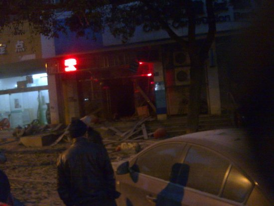 武汉银行爆炸案