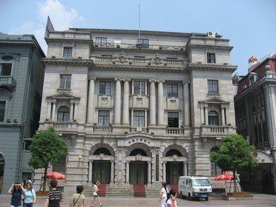 武汉24家老银行的前世今生图片