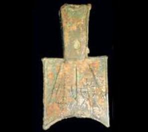 中国古钱币大全组图_中国古代钱币大全(组图)_第一金融网