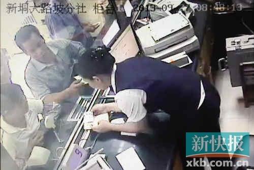 录像显示:9月27日8时48分,邓某林进入银行代父取钱,第一次被拒。(视频截图)
