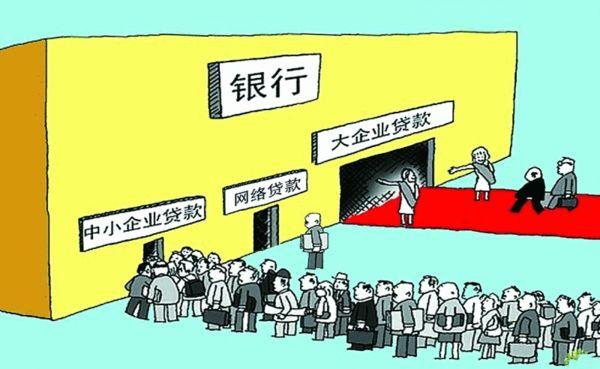 21世纪经济信息网_21世纪中国经济年会凤凰网财经频道现场工作区