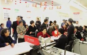 3月3日,华融湘江银行长沙某网点,市民在柜台前咨询购买理财产品。图/通讯员王乐