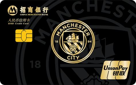世界杯落幕 看招行信用卡如何玩转体育营销