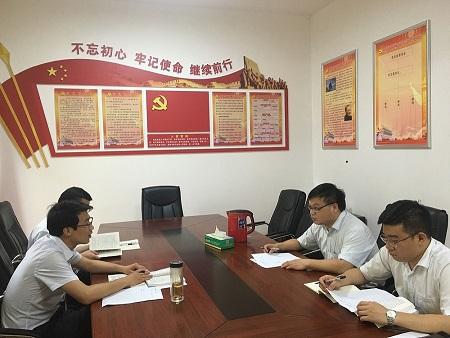 开展社会主义核心价值体系建设专题学习