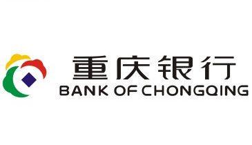 重庆银行过会