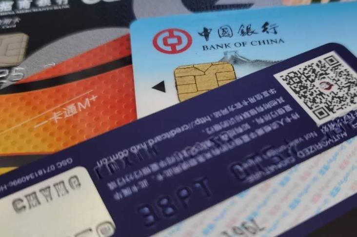 银行卡怎么办理.jpg