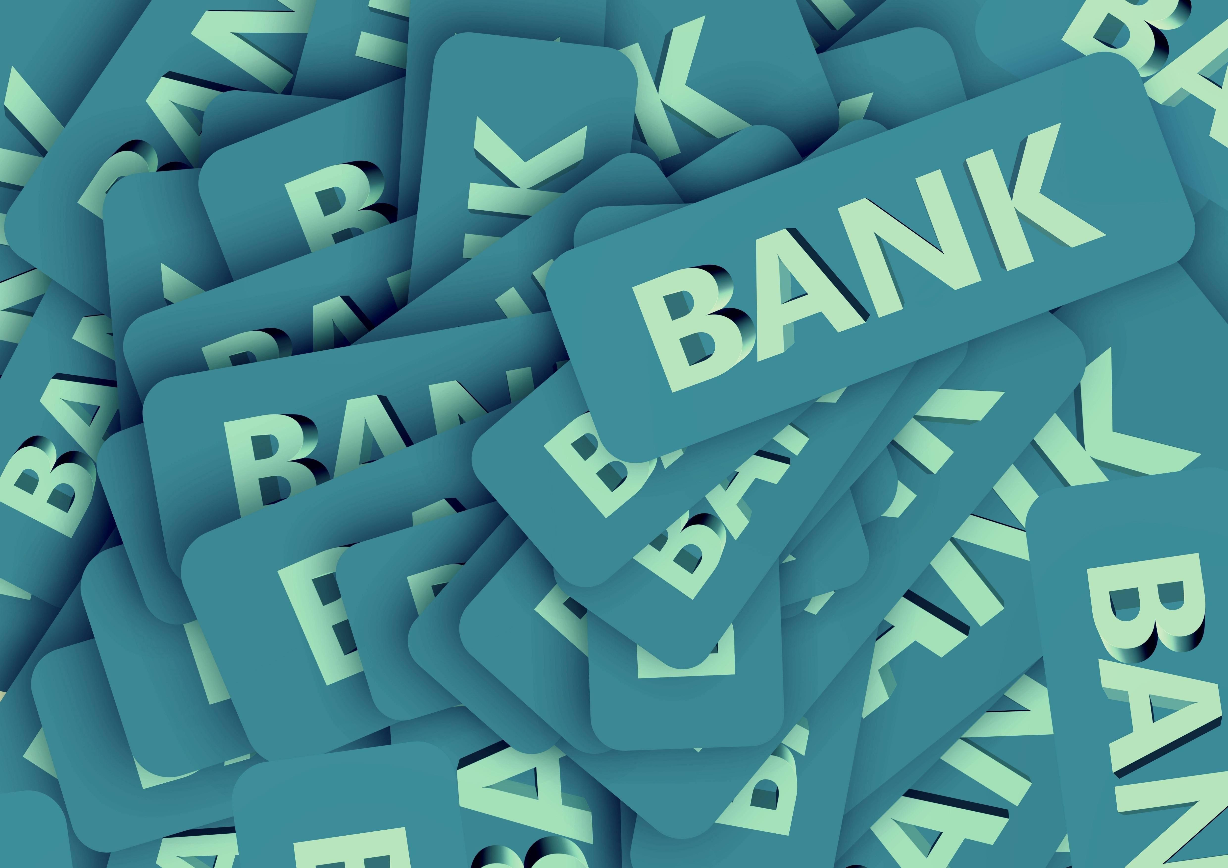 世界一级银行排名,世界顶级银行
