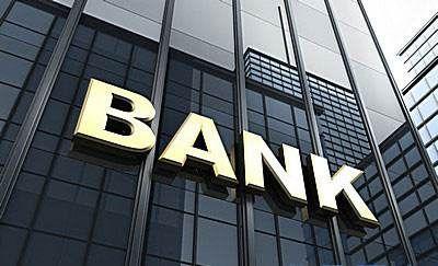 银行存款年利率多少2020,10万存定期一年利息多少