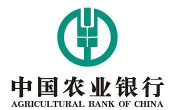 农业银行大额存单利率2020年,农行大额存单2020利率最新