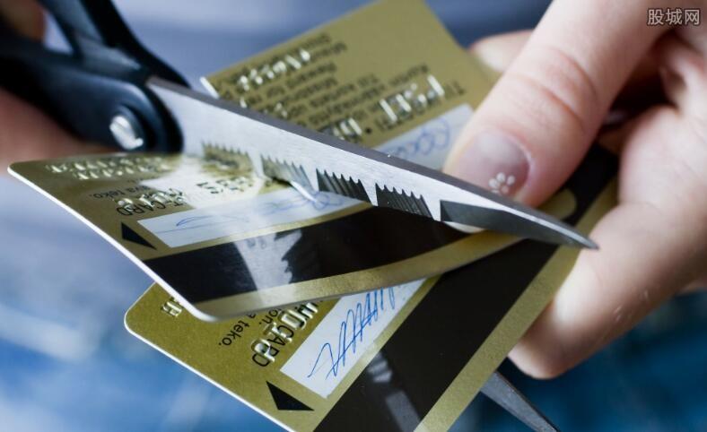 信用卡最低还款的坏处