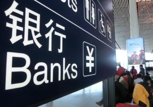银行贷款买房的流程