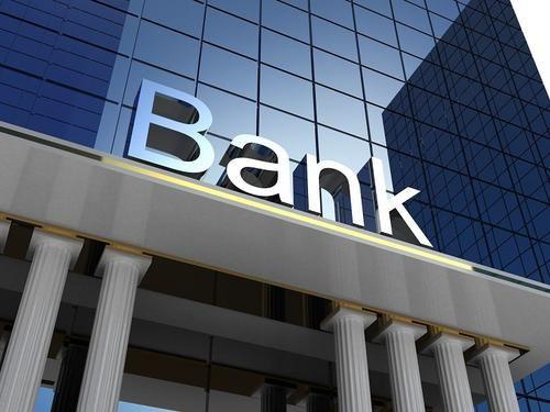 银行五一假期上班吗