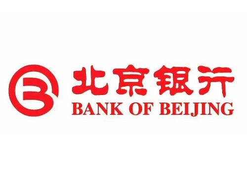 北京银行存款利率调整明细