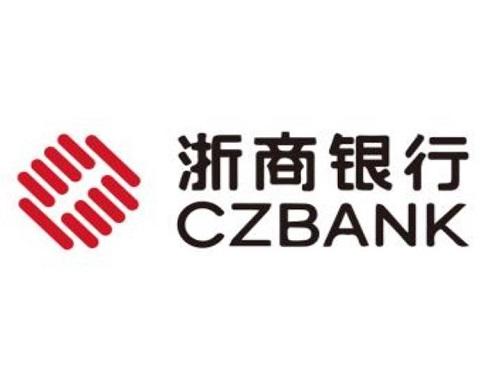 浙商银行存款利率明细