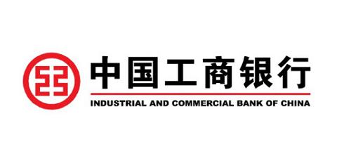 工商银行2021大额存款利率
