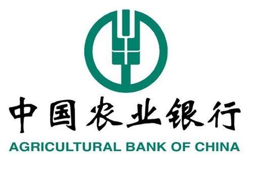 农业银行存款利率上调了吗