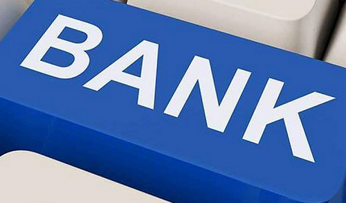 2021年银行中秋放假吗