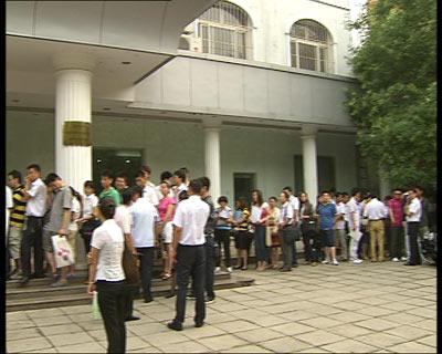 二手房一天一涨恐慌性投资推高北京房价