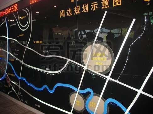一线城市房价集体下调 天津楼市最低仅29万起
