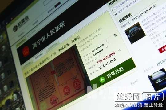 淘宝网卖地1.59亿元成交 网络围观人数近四万