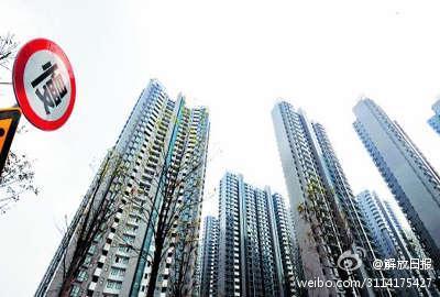 中国房价失控,短期内恐怕只是研究者的一厢情愿!