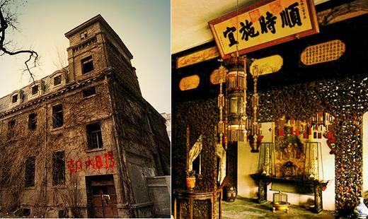 揭秘传说中的北京十大