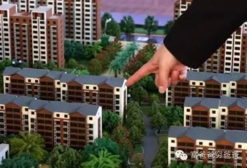 买房必看:警惕8大楼市