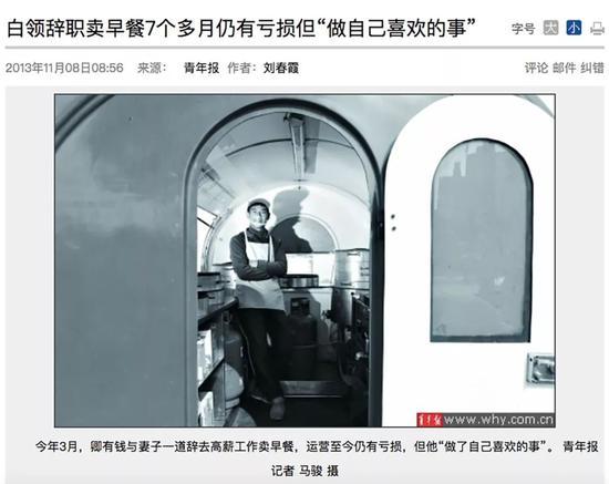 那些卖掉北上广房子回老家当富翁的人 后悔了吗?