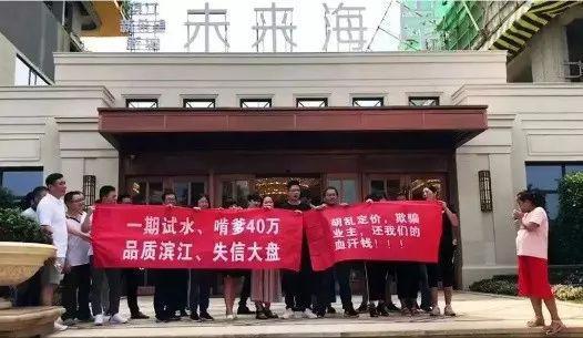 中国多地因楼盘降价引发纠纷 楼市几大信号不可不重视_图1-4