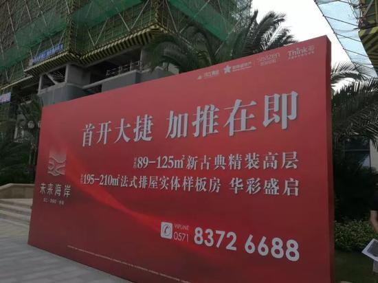 中国多地因楼盘降价引发纠纷 楼市几大信号不可不重视_图1-6