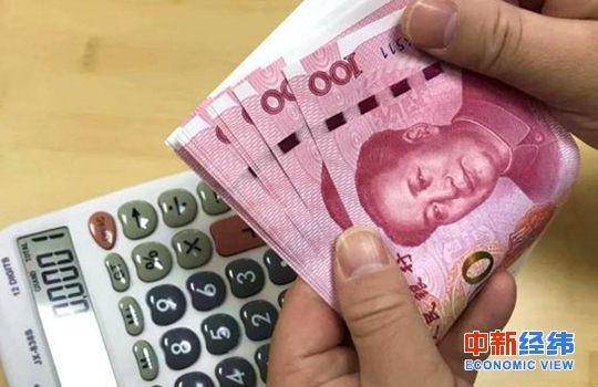 上半年中国8城卖地收入增速翻倍 14城成交面积下降_图1-4