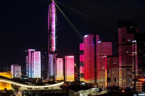 深圳四十周年大礼包