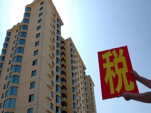 9月1日房产新政策