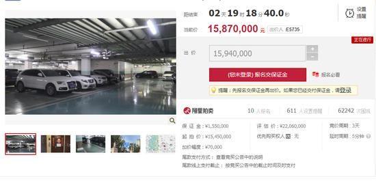 贾跃亭前妻甘薇北京房产开拍