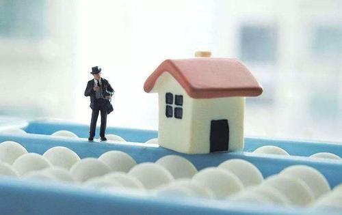 二三线城市房贷收紧,房贷利率最新消息2020