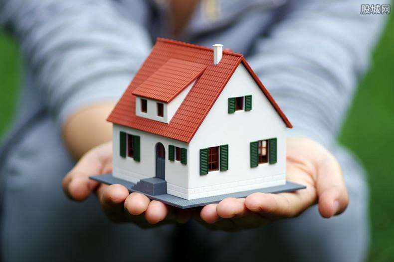 房贷最新政策