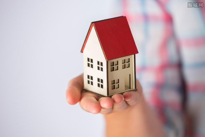房子公证费用介绍