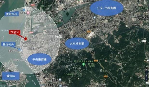 ¥29.12亿!福建双11最大单 全省第一高楼最后6折卖给了它…_图1-2
