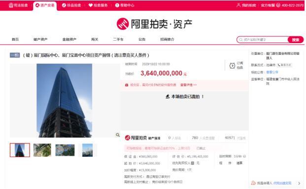 ¥29.12亿!福建双11最大单 全省第一高楼最后6折卖给了它…_图1-7