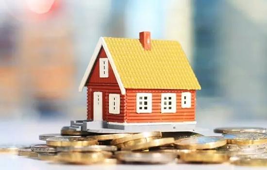 购买房屋税收