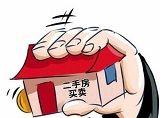 上海二手房成交量