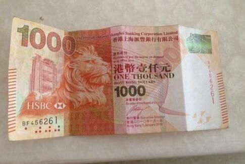 人民币兑换港币汇率是多少