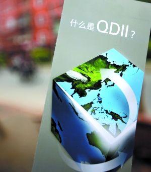 建信全球等6只涉日QDII基金两日亏近5000万元