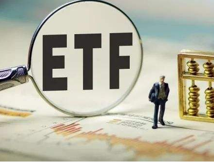 etf基金是什么,etf和股票的区别
