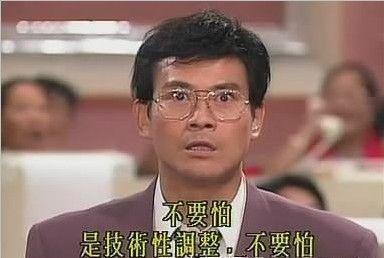 郑少秋在《大时代》中饰演丁蟹。图片来源 网络