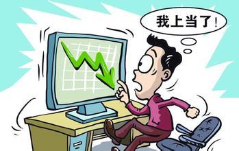 股市骗局揭秘:为什么骗子推荐的股票那么准?