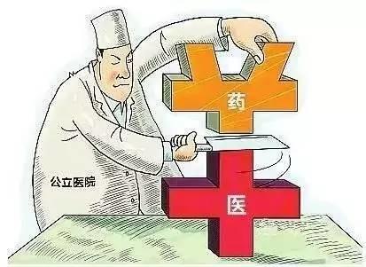 超高端医疗归纳体落子武汉 联袂顶级旅社打制五