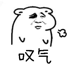 【股添乐评】A股仙股再现 贾跃亭爆仓正式结束他的乐视时代