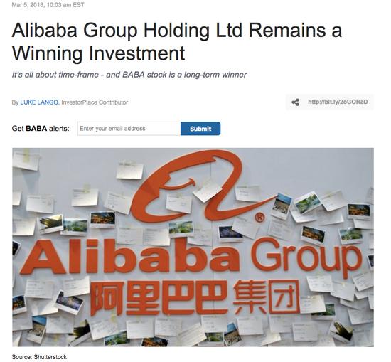 investorplace 文章截图,该篇文章称阿里巴巴依旧是胜利的投资