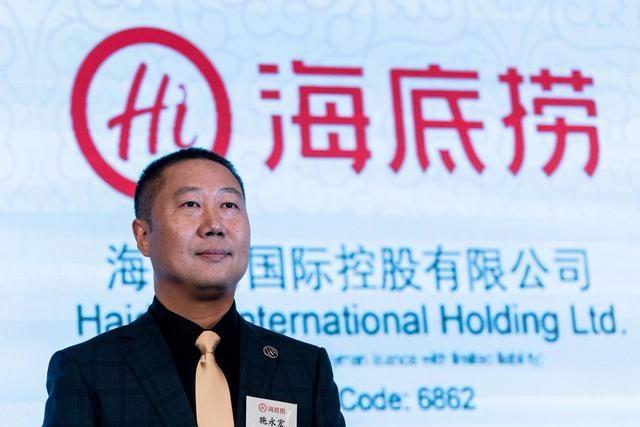 海底捞上市他是隐形合伙人 禅让股份给张勇后出局 损失¥149亿